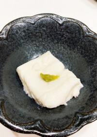 生落花生でピーナッツ豆腐