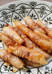 茗荷の豚バラ肉巻き