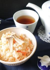 シンプル☆トマトの炊き込みご飯