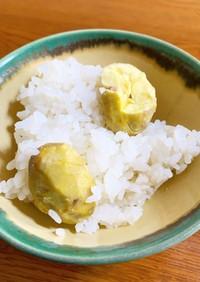 【秋の味覚】炊飯器で☆栗ご飯