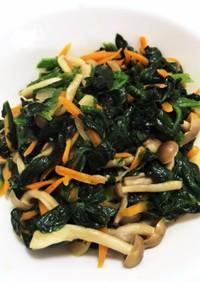 ほうれん草と彩り野菜のニンニク風味炒め