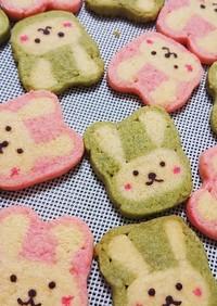 クッキー サクサク サブラージュ 簡単