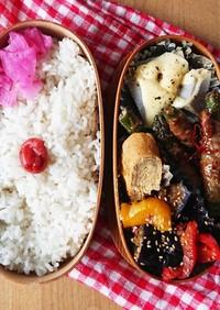 お弁当★アスパラ肉巻き生姜味★作り置き