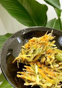くず野菜と野菜の皮で和風かき揚・抹茶風味