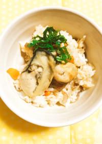 秋かおるとっておき牡蠣の混ぜこみご飯