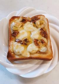 美肌♡バナナくるみハニートースト