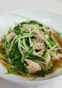 材料2つ☆水菜と豚のあっさり煮