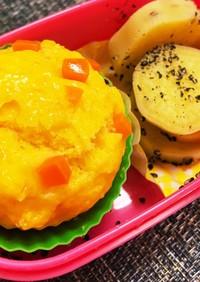 人参の蒸しパン 離乳食~ 【卵不使用】