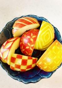 りんごの飾り切り