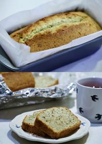 秋にぴったり紅茶バウンドケーキ