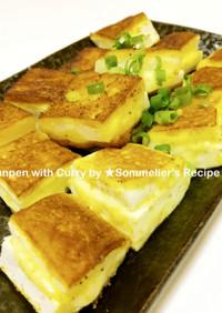 はんぺんのチーズ挟み☆カレー粉炒め☆
