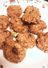 試作品・小豆オートミールソフトクッキー