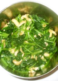 小松菜の煮びたし♪簡単