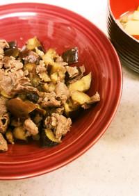 牛肉と茄子のゆずぽん&大根と人参の味噌汁