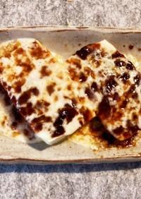 濃厚豆腐のチーズ田楽