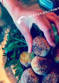 ひよこ豆とアーモンドのファラフェル