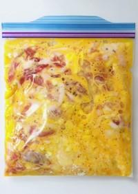 【下味冷凍】豚肉のピカタ