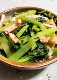 シンプル♪小松菜と油揚げの炒め物