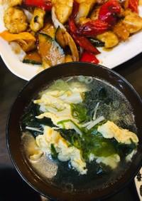えのきとわかめの卵スープ