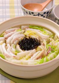 豚バラ肉と白菜の塩こんぶミルフィーユ鍋