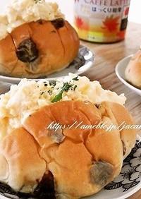 レーズンロールパンのふんわりたまごサンド