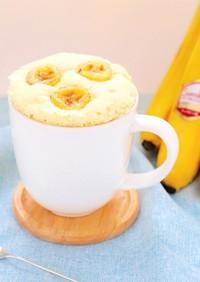 HM&レンジで♪マグカップバナナケーキ