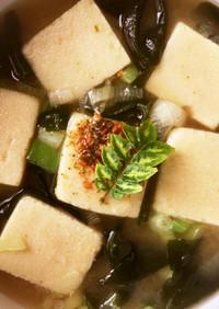 レンジで簡単 高野豆腐の燃焼系味噌汁