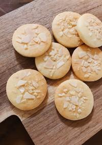 サクッと簡単優しいクッキー♪