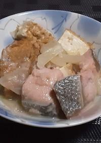 甘塩鮭と厚揚げの味噌仕立て