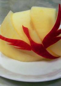 りんご半分が鶴に?りんご飾り切り(^^)