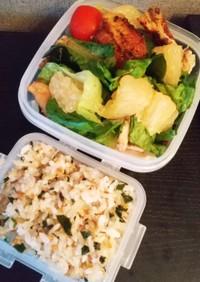 お弁当(9/25)グレープフルーツサラダ