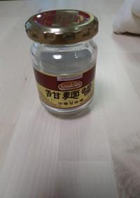 手作り甜麺醤
