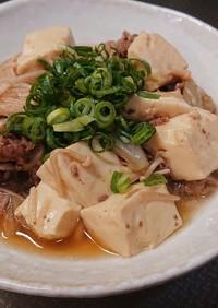 あっさり仕立て☆牛肉とえのきの肉豆腐