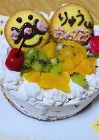 息子2歳の誕生日ケーキ