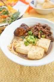ジビエ!エゾシカ肉の甘酒めんつゆ肉豆腐の写真