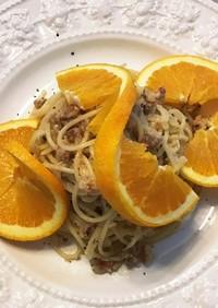 オレンジとナッツのクリームパスタ