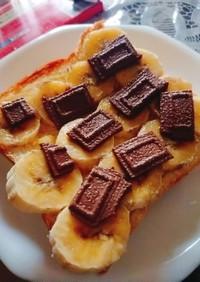 チョコバナナトースト