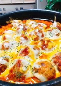 チーズたっぷりのせミートボールオーブン焼