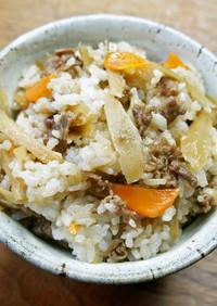 牛ごぼう飯(混ぜご飯)