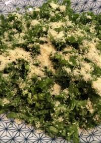 パルメザンと醤油麹のケールサラダ