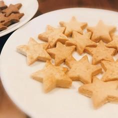 ビニール袋で簡単♪サクサククッキー☆