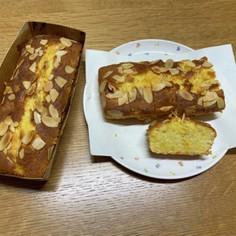 初めてでも簡単「オレンジパウンドケーキ」