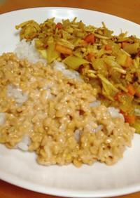簡単♡手作りドライカレー&納豆の2色丼
