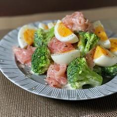 生ハムと茹で卵のブロッコリーサラダ