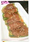 ★ピーマンの肉詰め①★照り焼き