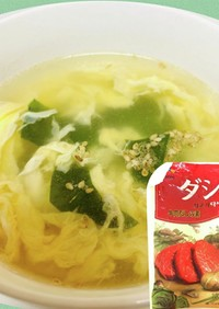 「ダシダ」で☆焼肉食べたいスープ