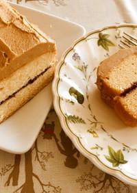 大人味♡ジャムサンドパウンドケーキ