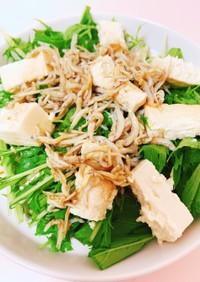 豆腐と水菜のしらすポン酢