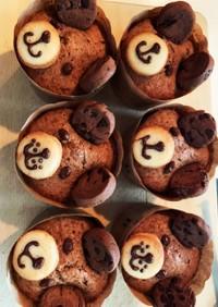 簡単クマさんカップケーキ
