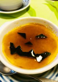 かぼちゃの和風豆乳プリン